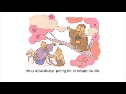 Hanasakaji (Filipino) DVD